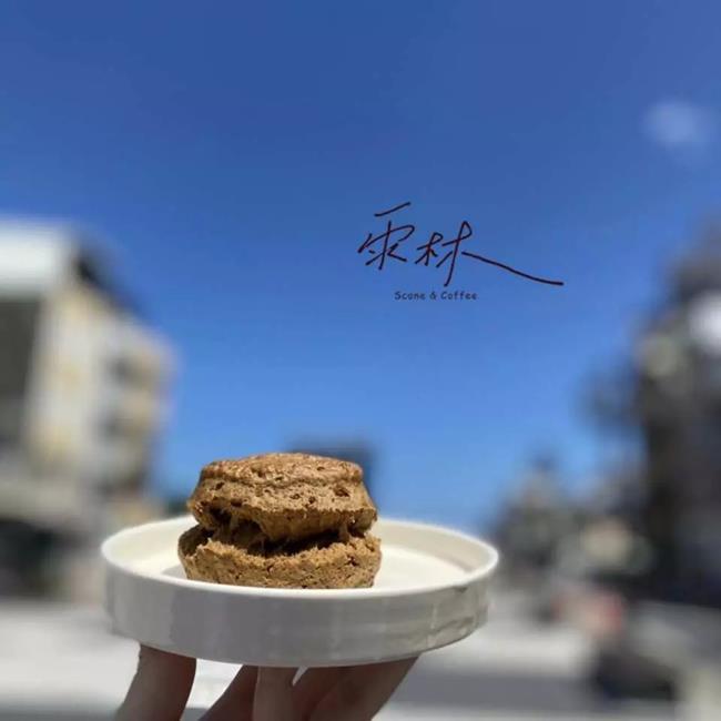 花蓮雨林Scone&Coffee,甜點控,思康.司康,司康,思康,KKday,甜點