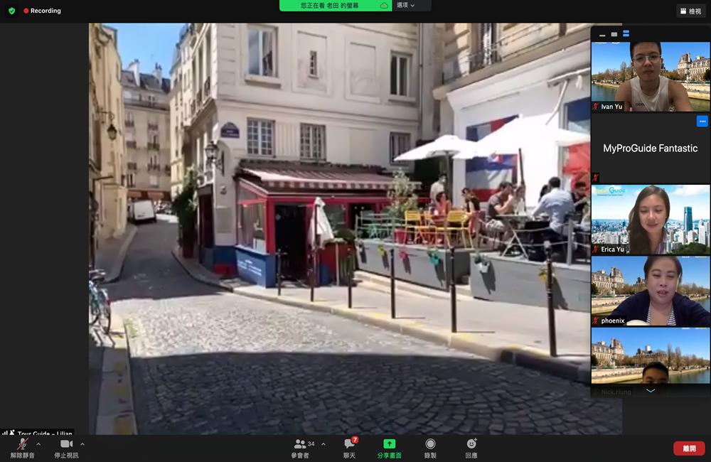 巴黎線上旅遊,線上旅遊,防疫旅遊,線上旅遊導覽,KLOOK 客路,線上旅遊,線上導覽,KLOOK,客路,真人直播導覽,防疫旅遊,線上旅遊導覽,線上旅遊體驗,klook 線上旅遊,法國線上旅遊