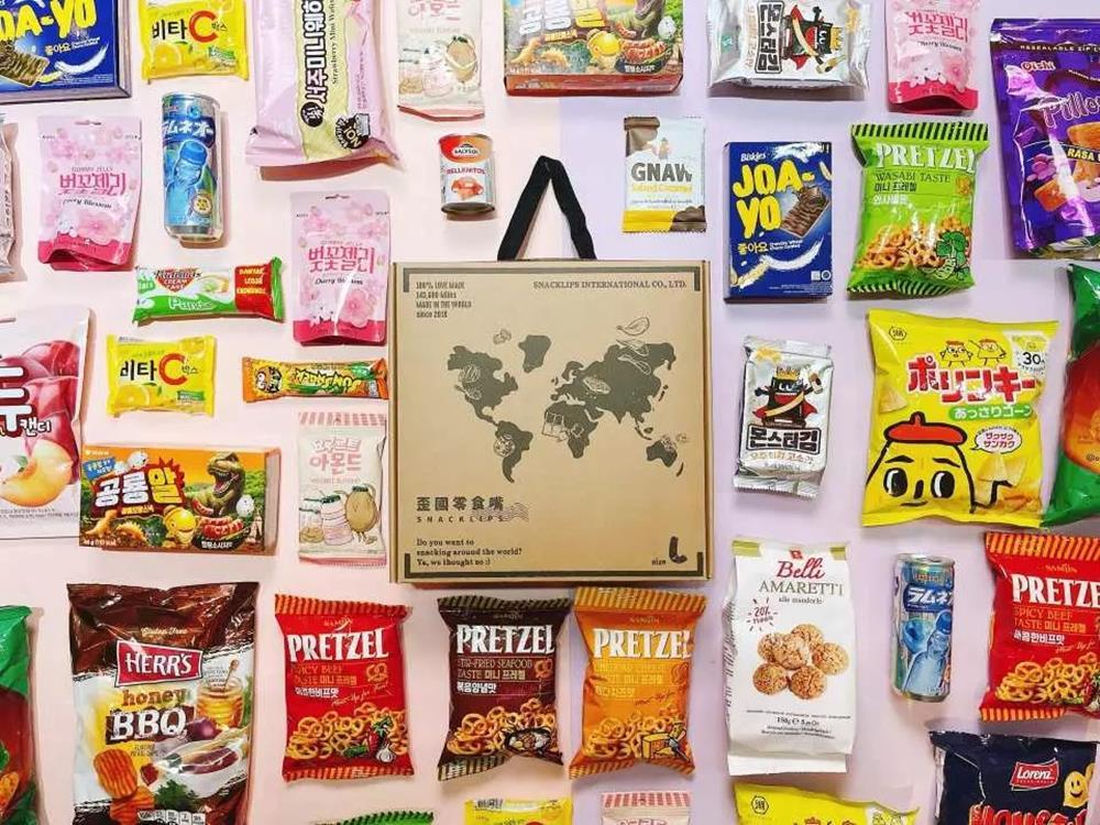歪國零食嘴,環遊世界零食箱,國外零食箱,特色零食,驚喜零食箱,全世界必吃零食排行榜,KKday