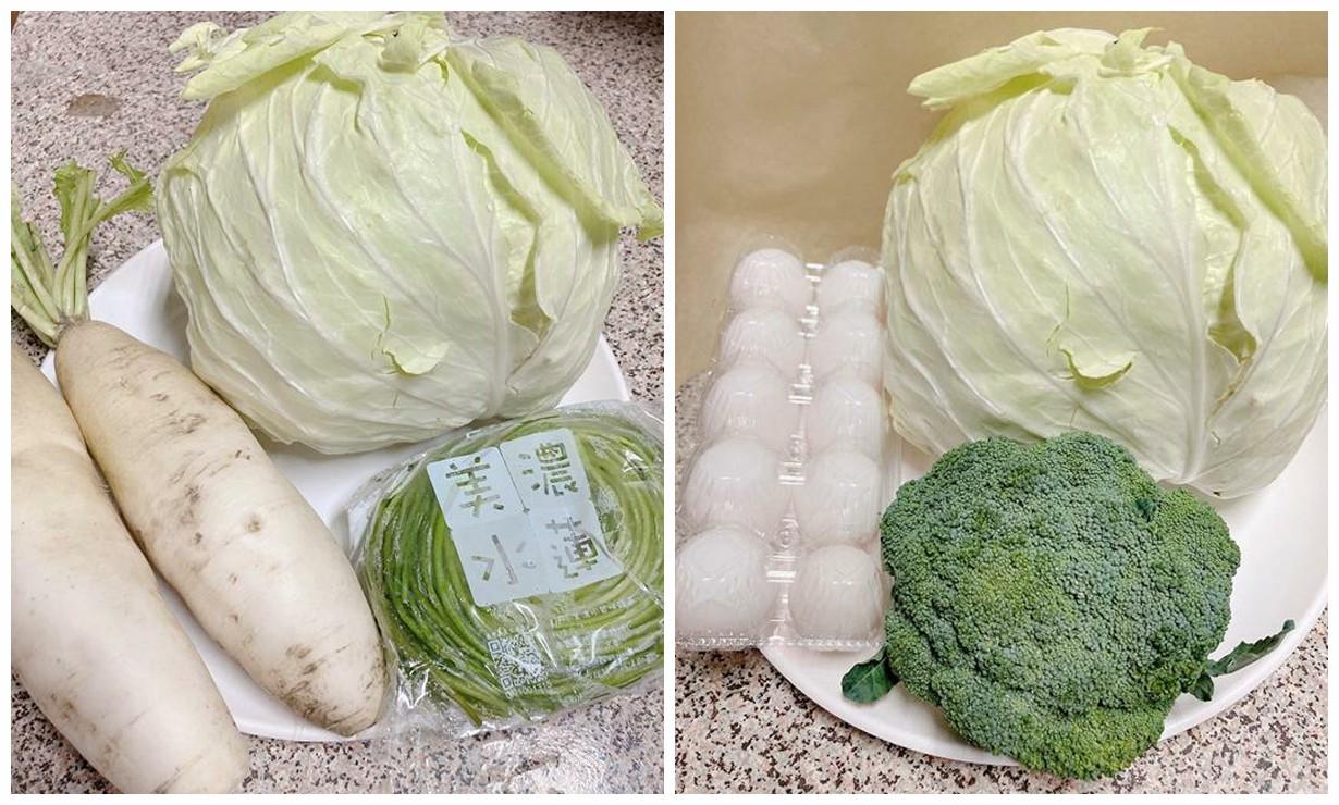 雲林小農家庭蔬菜箱,雲林小農,家庭蔬菜箱,蔬菜箱,蔬果 宅配,防疫蔬菜箱,蔬菜箱直送,蔬菜箱 宅配