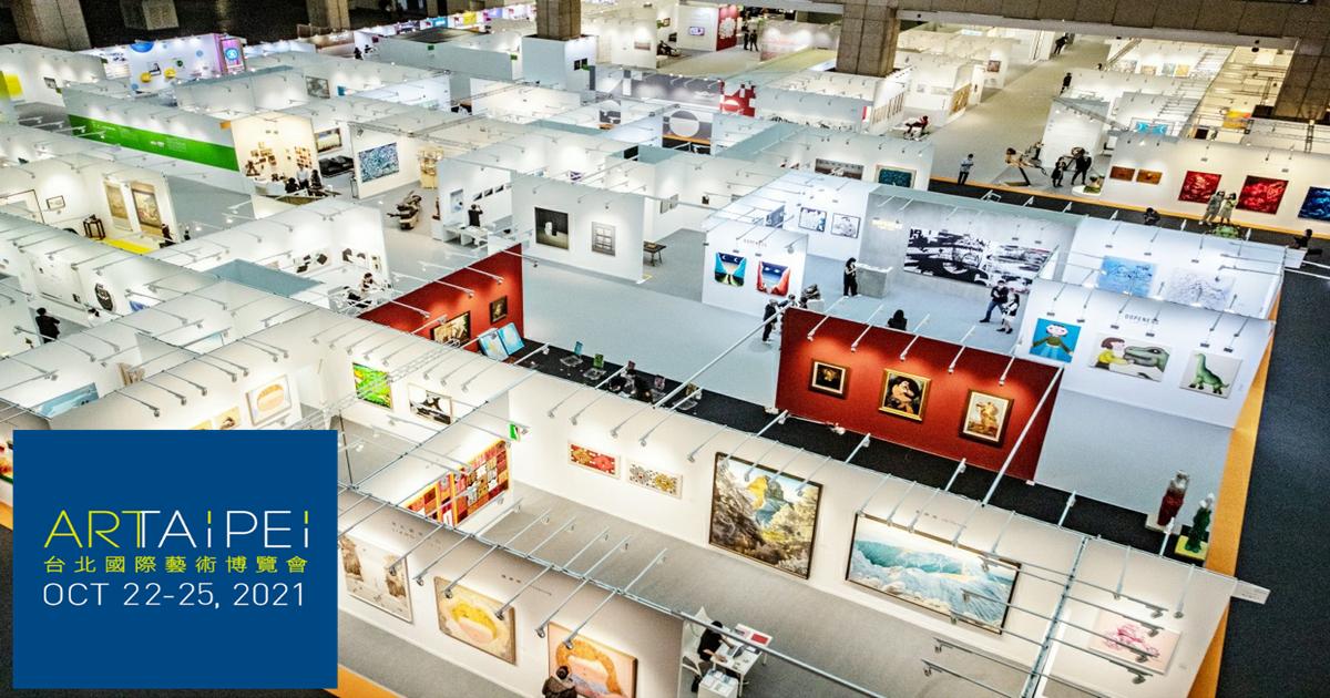 ART TAIPEI 2021,台北國際藝術博覽會,台北國際藝術博覽會2021,台北國際藝術博覽會門票,台北國際藝術博覽會時間, 藝術博覽會,台北國際藝術博覽會展覽,台北國際藝術博覽會購票,台北國際藝術博覽會票價,台北,展覽,ART TAIPEI 2021