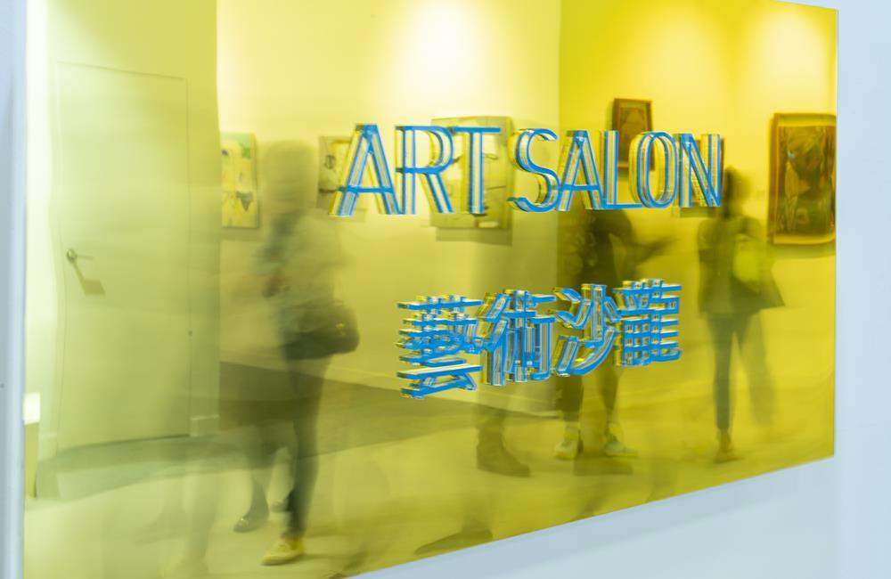 ART TAIPEI 2021,台北國際藝術博覽會,台北國際藝術博覽會2021,台北國際藝術博覽會門票,台北國際藝術博覽會時間,藝術博覽會,台北國際藝術博覽會展覽,台北國際藝術博覽會購票,台北國際藝術博覽會票價,台北,展覽,ART TAIPEI 2021