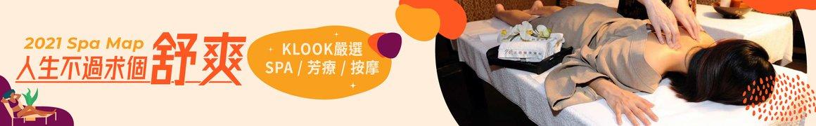 【全台Top25必買飯店住宿券】先買券、後訂房、享最低16折、免費取消、逾期退款! - threeonelee.com