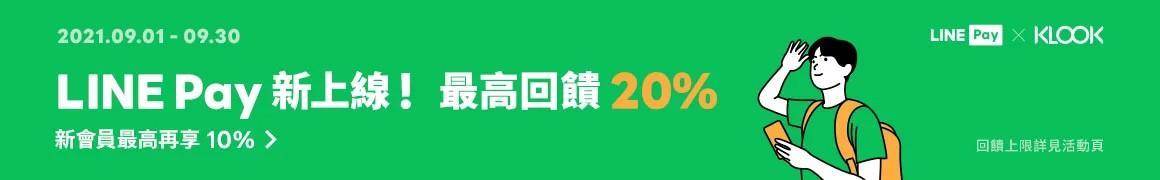 【2021司馬庫斯自由行】部落景點、交通管制、入山通行證、司馬庫斯小木屋住宿推薦! - threeonelee.com